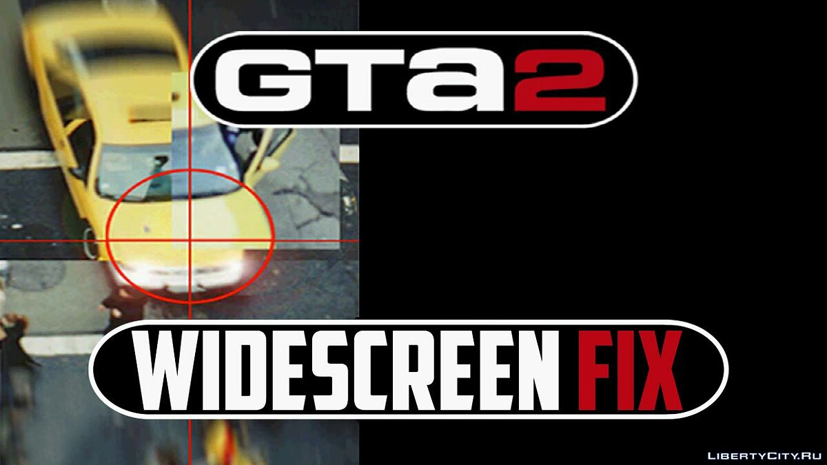 Widescreen Fix для gta-2 - Картинка #1