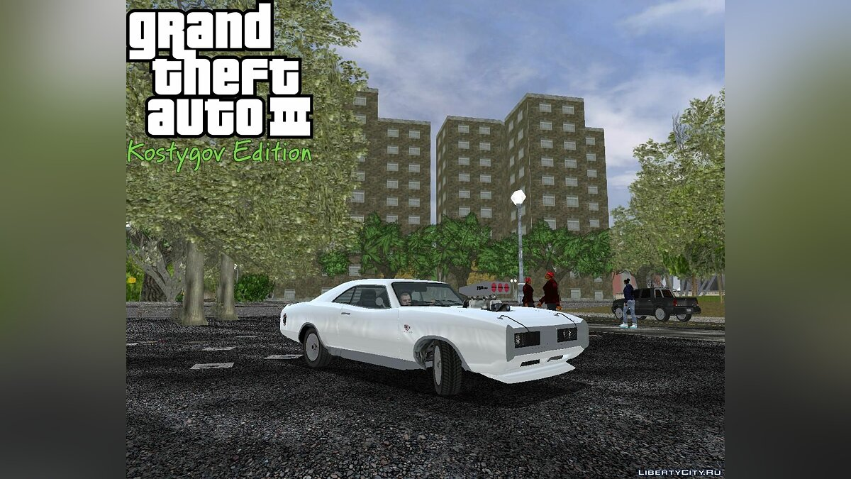 Великий мод GTA3: Kostygov Edition FULL. для GTA 3