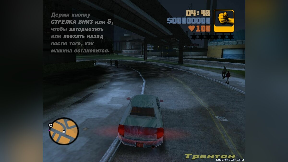 New roads for GTA 3 для GTA 3 - скріншот #3