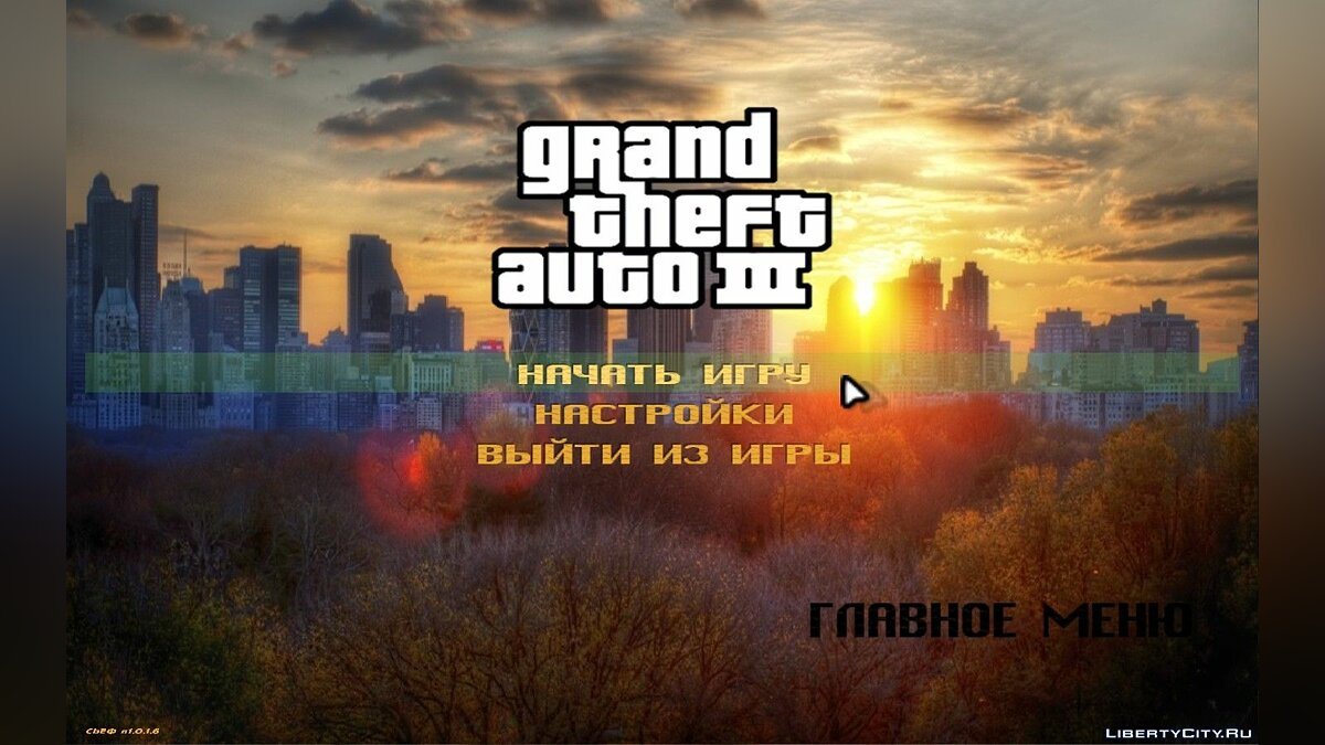 Liberty City Gold Autumn для GTA 3