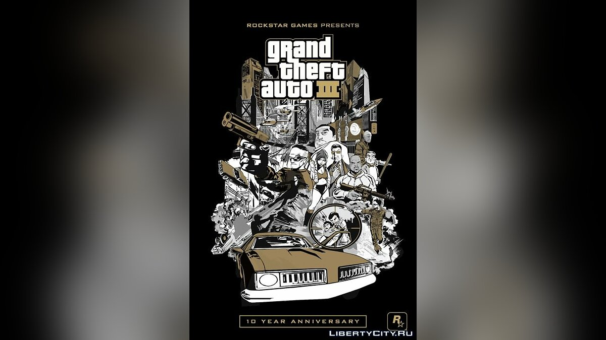 Відео Grand Theft Auto 3 - 10th Anniversary Trailer для GTA 3