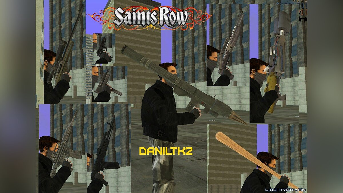 Збройовий мод Saints Row 1 and Saints Row 2 Beta Weapons Pack для GTA 3