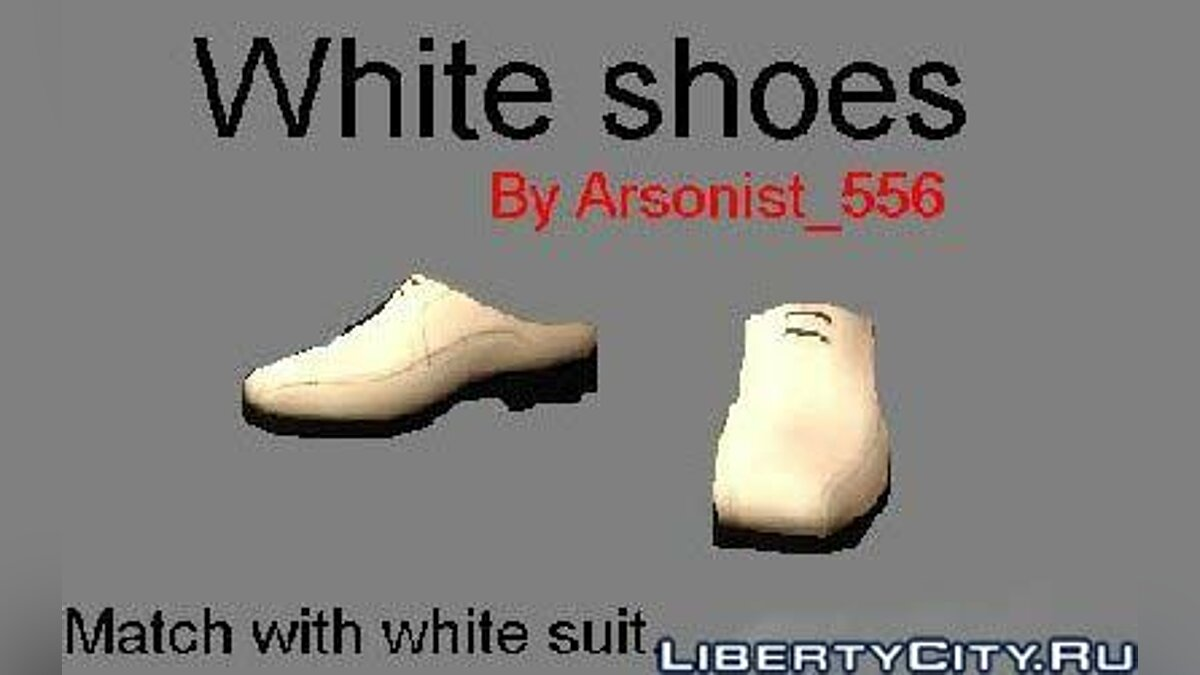 White Shoes для GTA 4 - Картинка #1