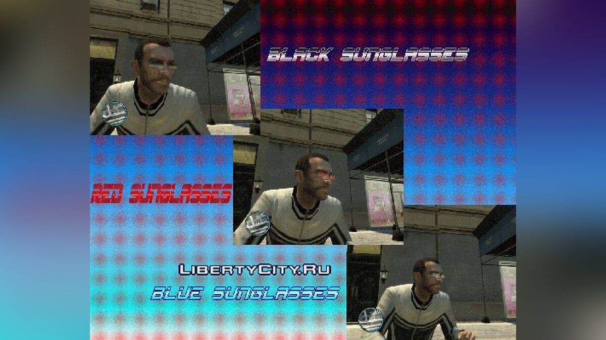SunnyBoy Glasses Pack для GTA 4