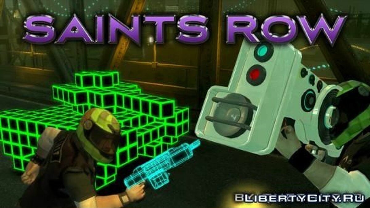 Saints Row Mod Pack для GTA 4