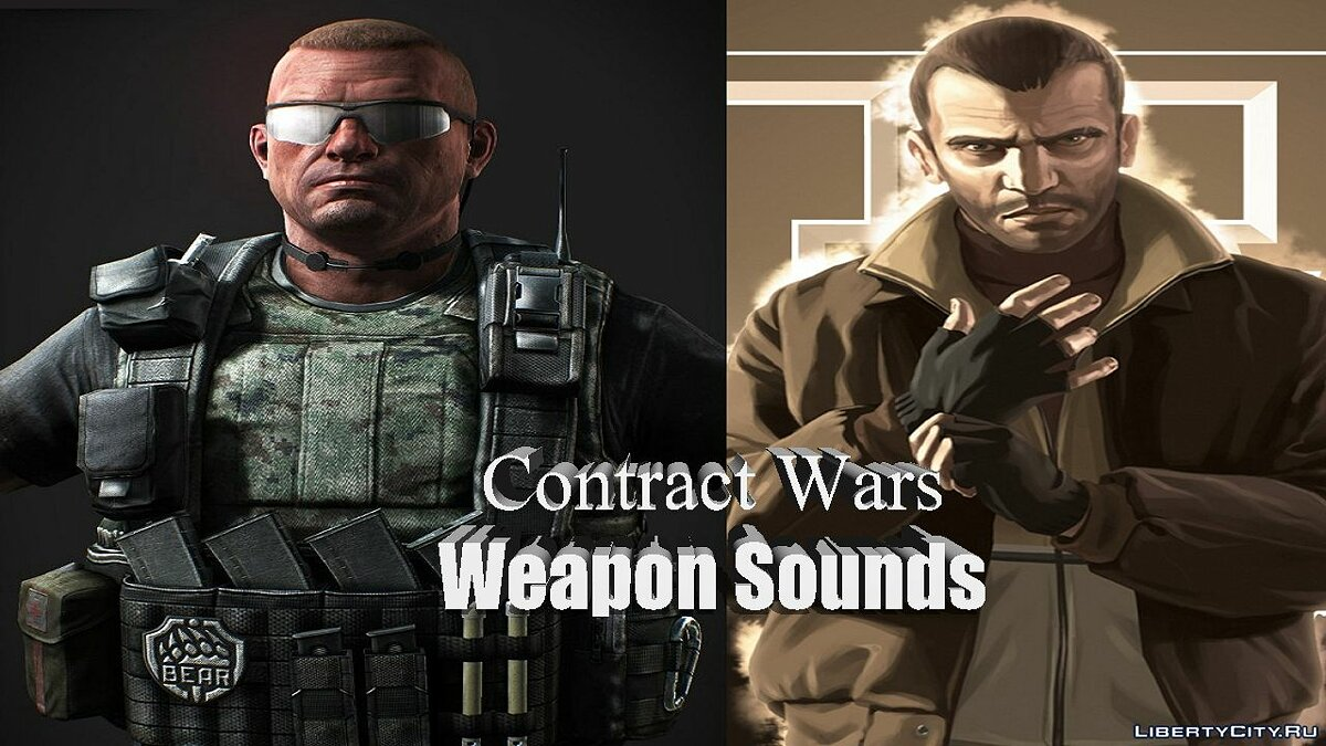 Мод Contract Wars Weapon sounds v1.0 для GTA 4