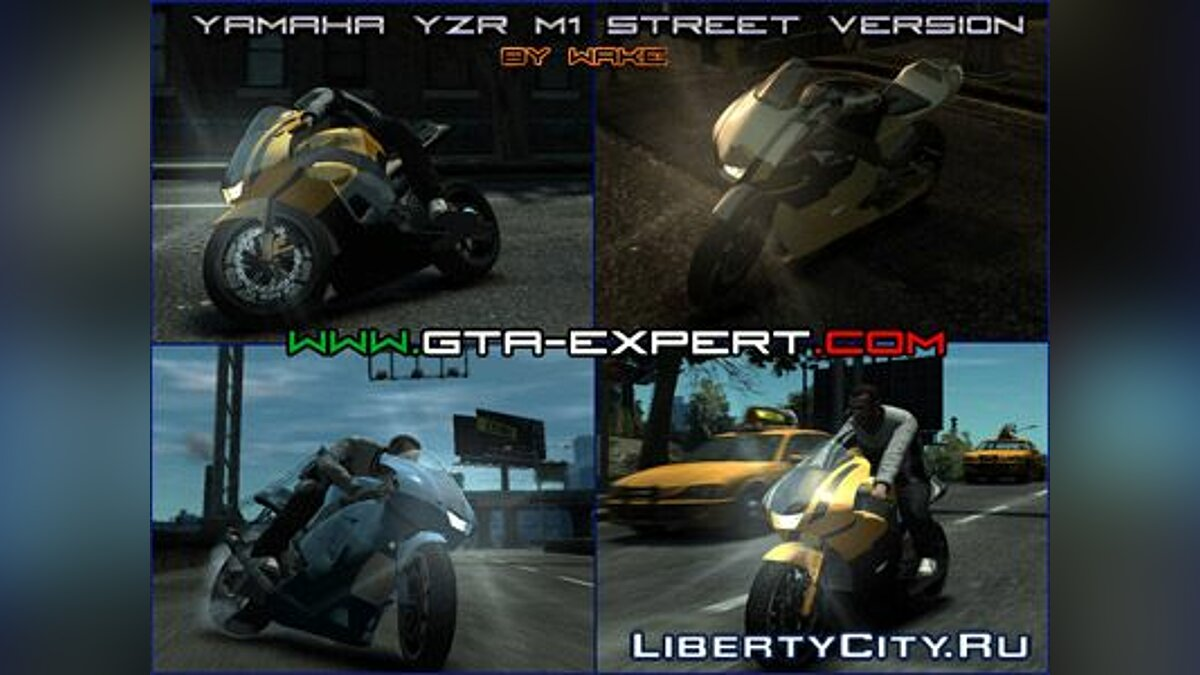 Yamaha YZR M1 Street Version для GTA 4 - Картинка #1