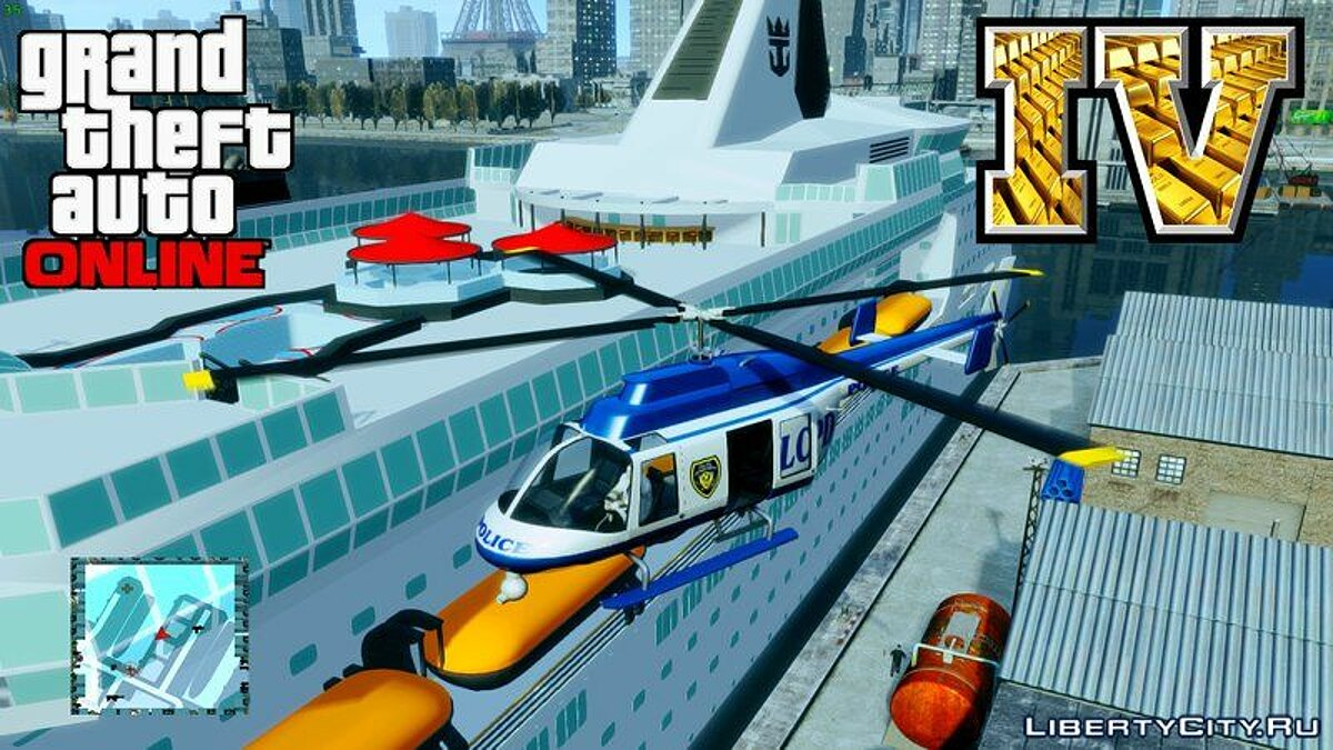 Новий об'єкт Cruise Ship Party Ship GTA Map Mod для GTA 4