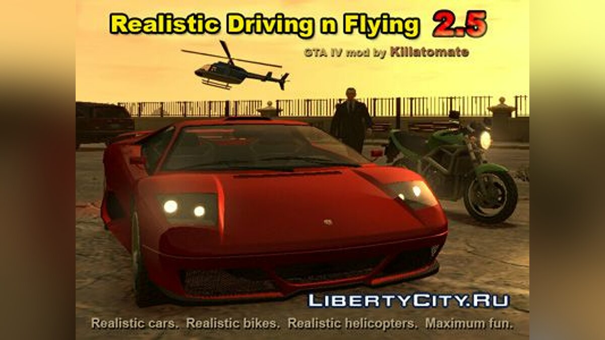 Realistic Driving n Flying 2.5 для GTA 4 - Картинка #1