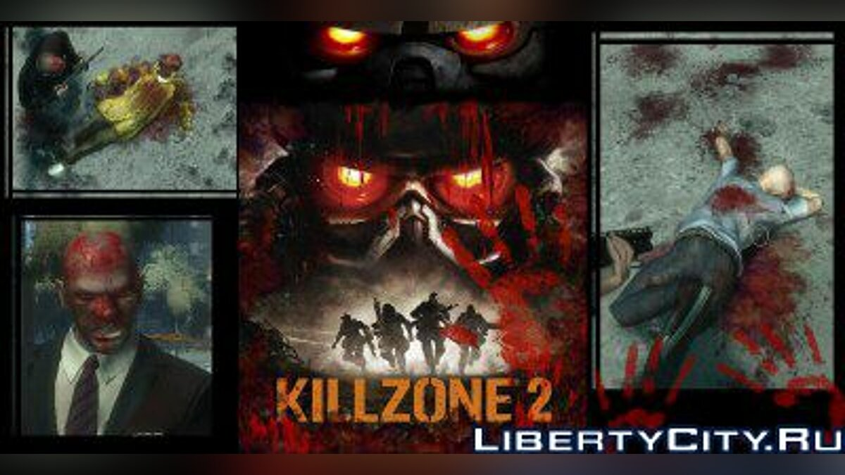 Killzone 2 Blood Mod v2 для GTA 4