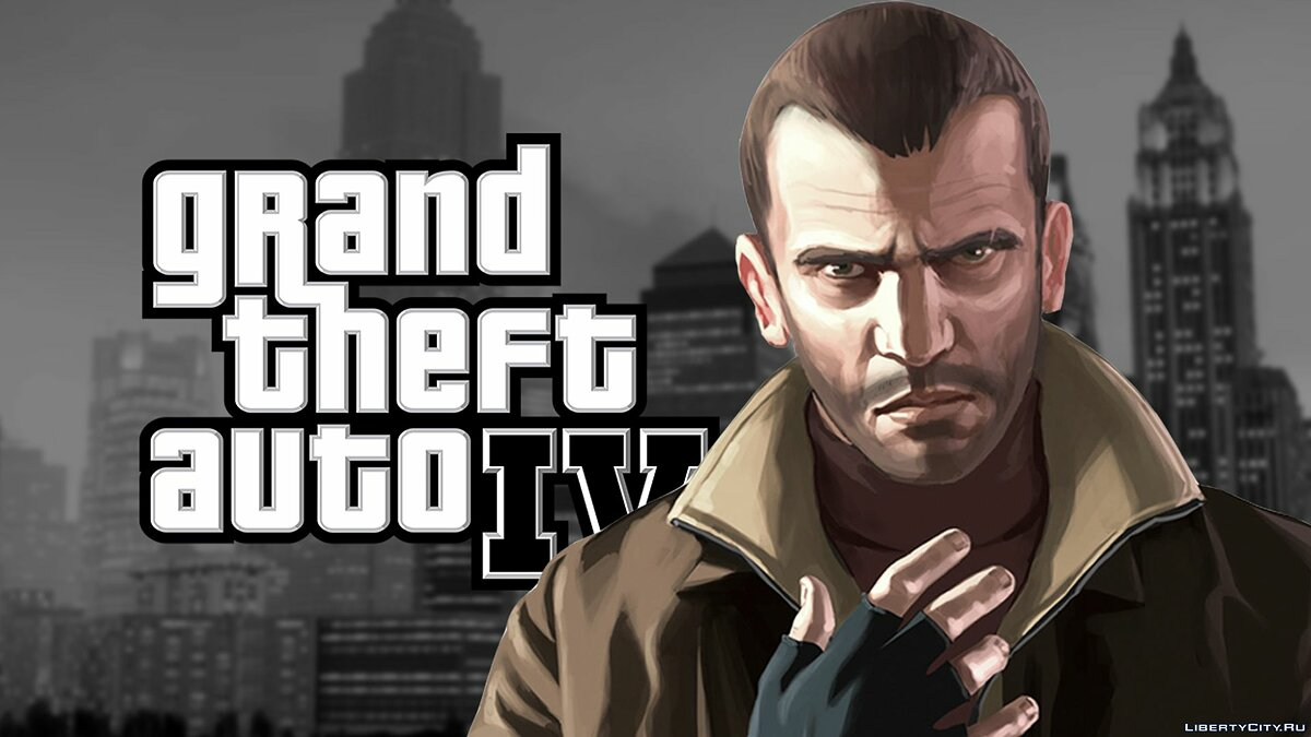 Трейлер GTA IV 10th Anniversary Video для GTA 4