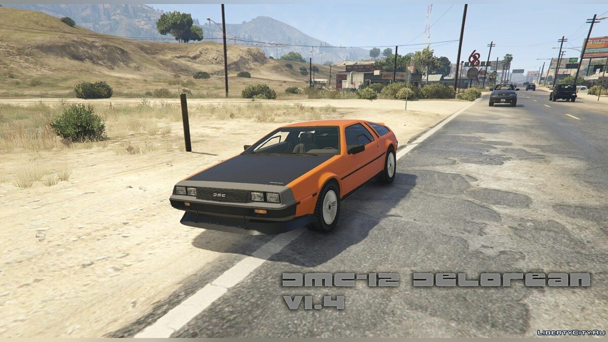 Машина Delorean DMC-12 Delorean AUTOVISTA v1.4B для GTA 5