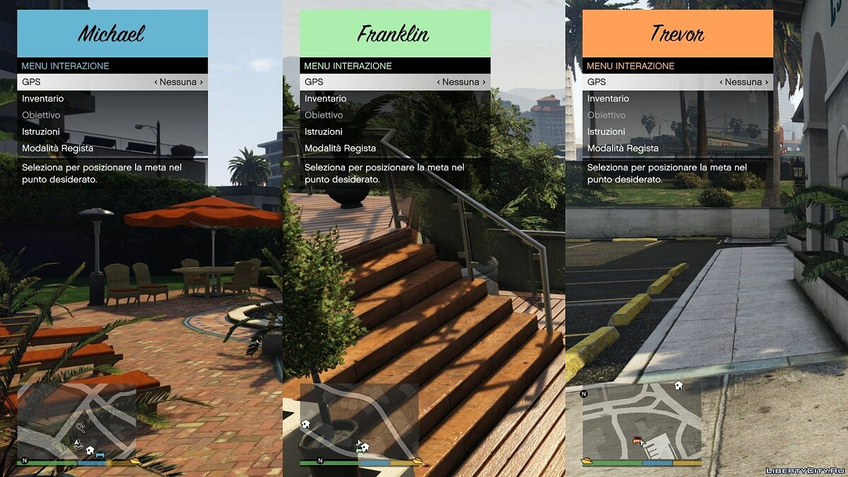 Файл Last Gen Interaction Menu для GTA 5