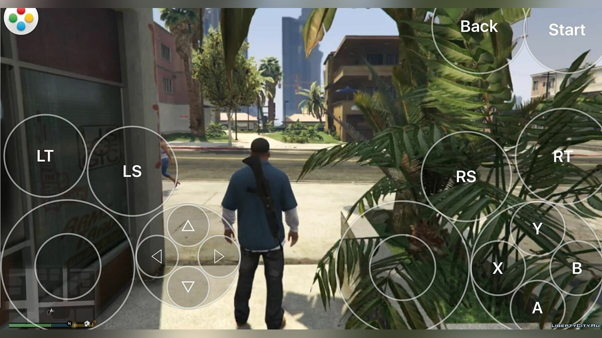Файл Supplement Scripts for Remote для GTA 5