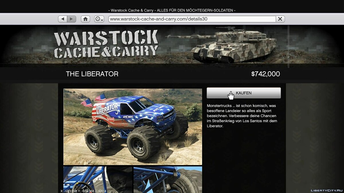 Файл Buy Online / Special Vehicles in SP via in-game website 2.2 для GTA 5