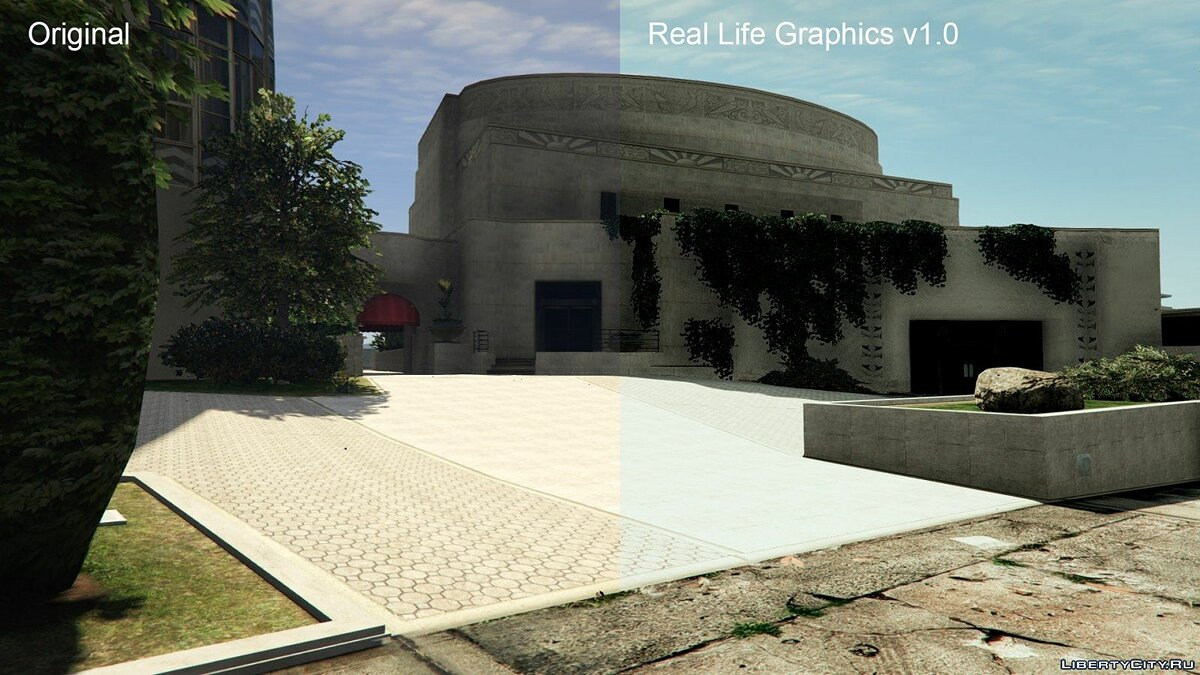 Real Life Graphics 1.0 для GTA 5 - Картинка #5