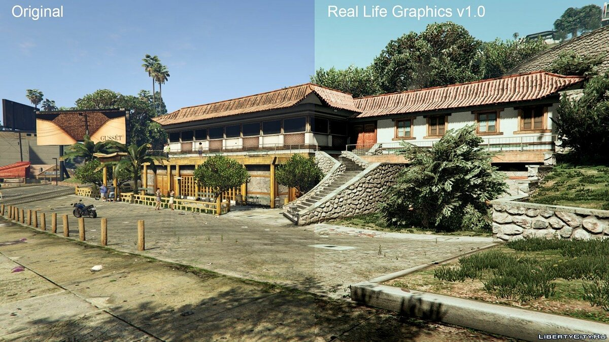 Real Life Graphics 1.0 для GTA 5 - Картинка #7