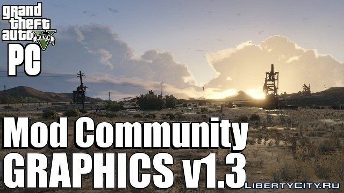 Mod Community Graphics 1.3 для GTA 5