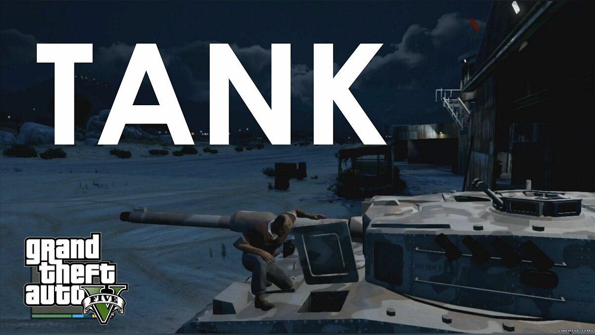 The power of the tank для GTA 5