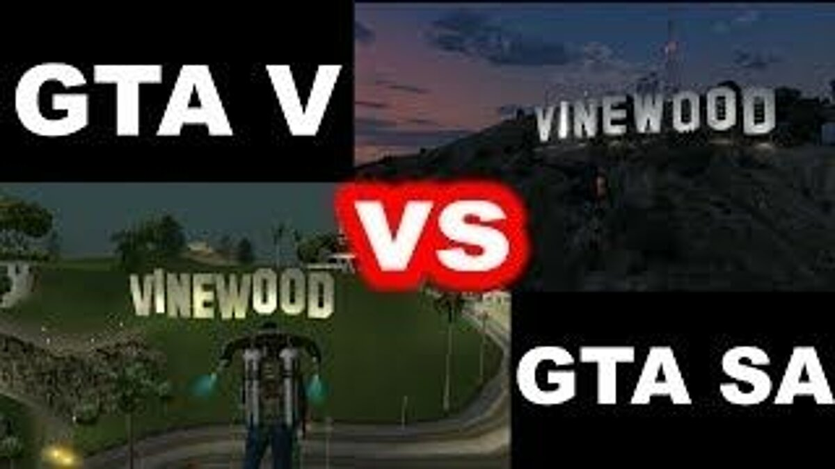GTA V vs. GTA San Andreas - Порівняння для GTA 5