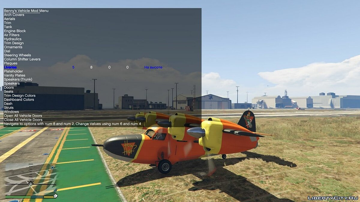 Simple Trainer for GTA V 5.9 для GTA 5