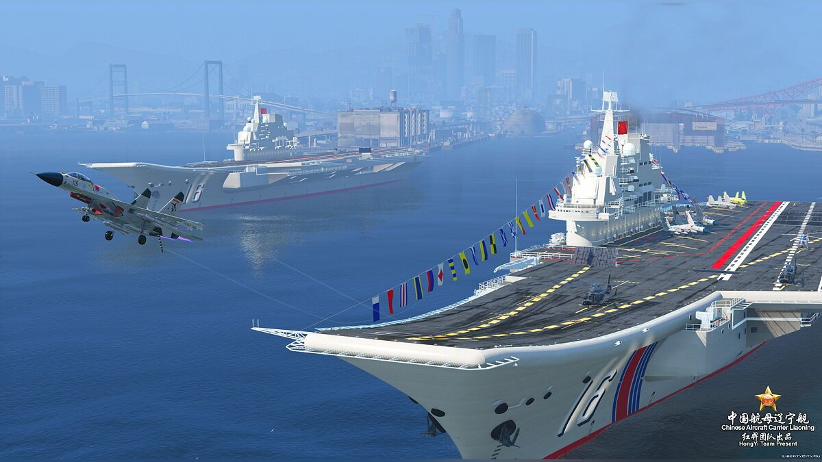 CV-16 Chinese Aircraft Carrier Liaoning 1.0 для GTA 5