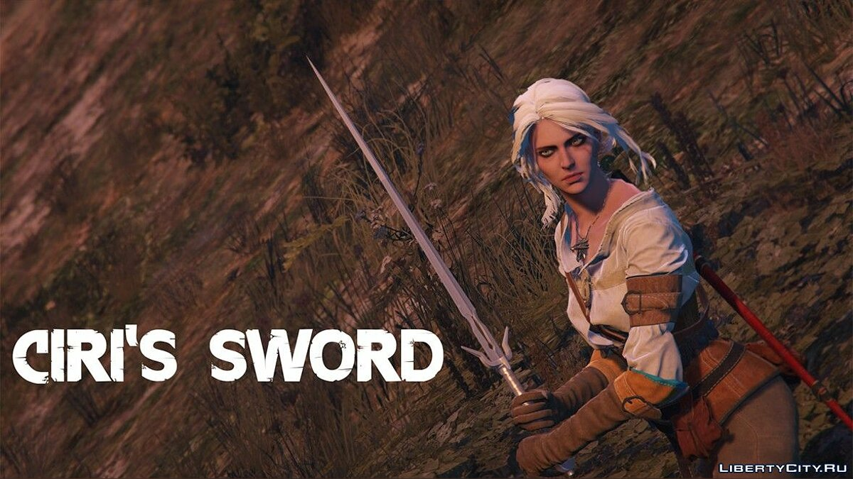 Збройовий мод Ciri's Sword (The Witcher 3) 1.0 для GTA 5