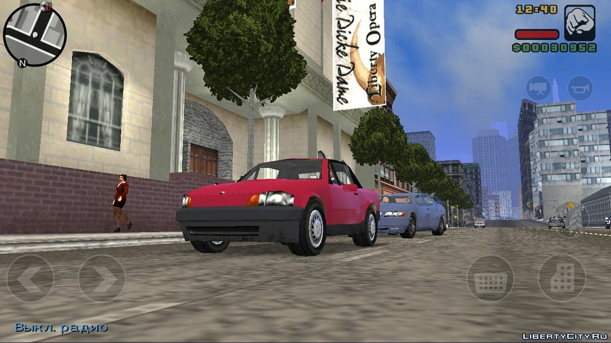 Мод PS2 Textures for GTA LCS Mobile Android для модмейкерів