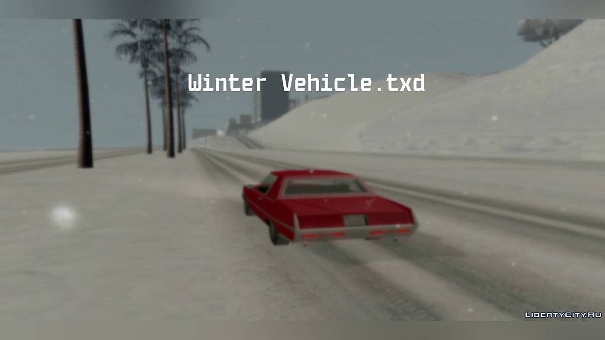 Текстура машини Winter Vehicle.txd для GTA San Andreas