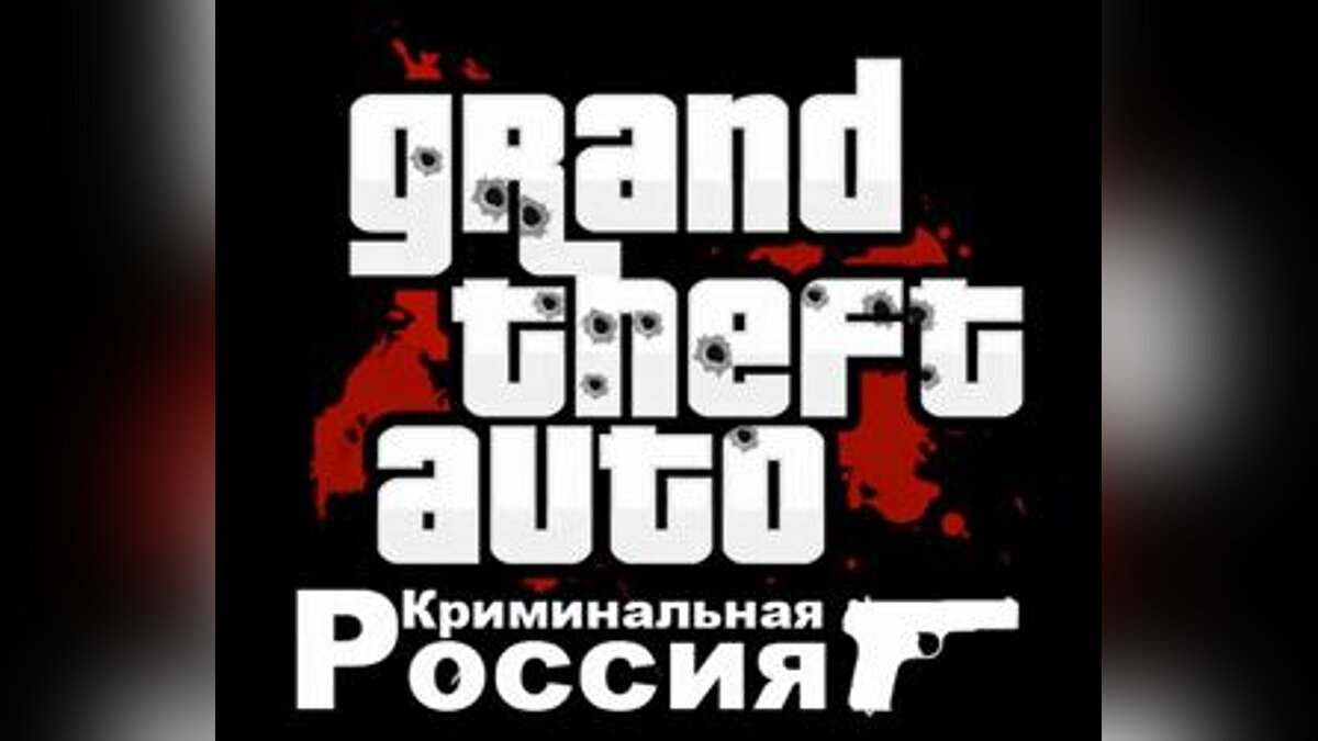 ��криптова мод Criminal Russia Multiplayer Rev C3 Windows Server для GTA San Andreas