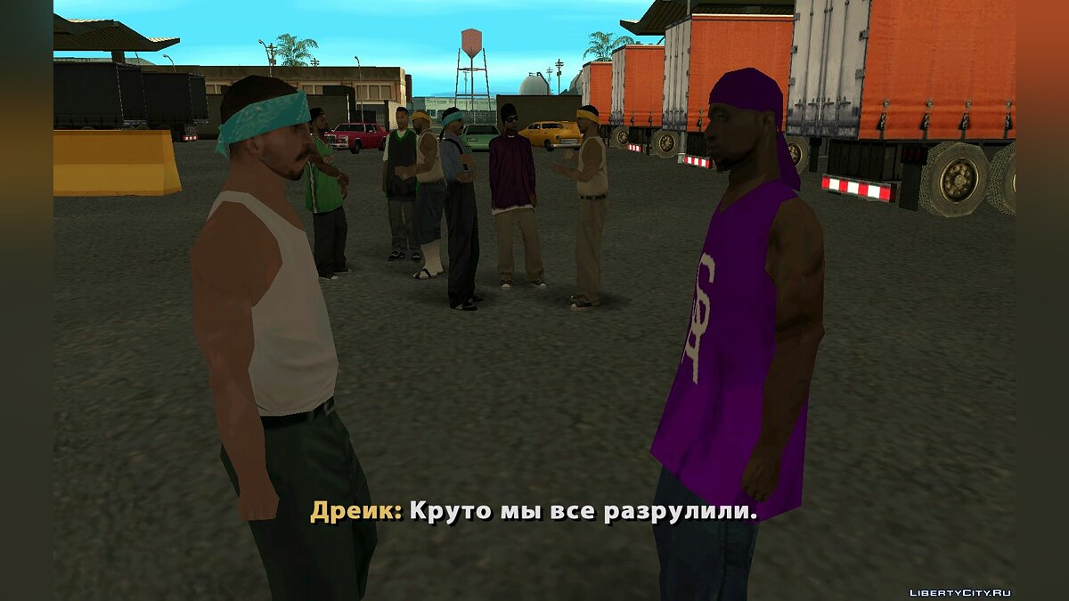 Нова місія This is Ghetto II - Епізод 3 для GTA San Andreas