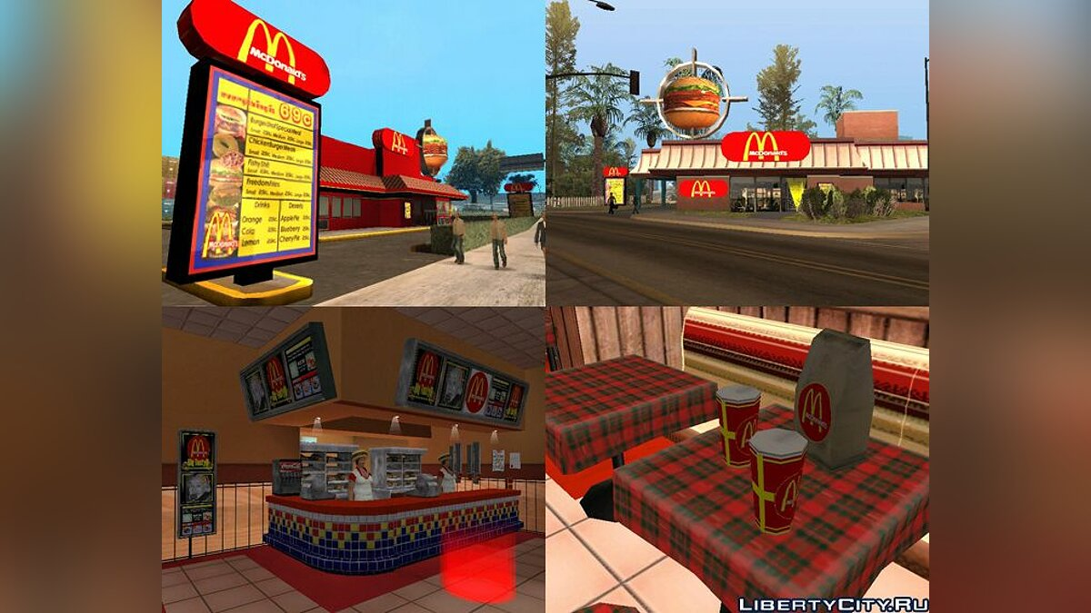 McDonalds Ultimate для GTA San Andreas
