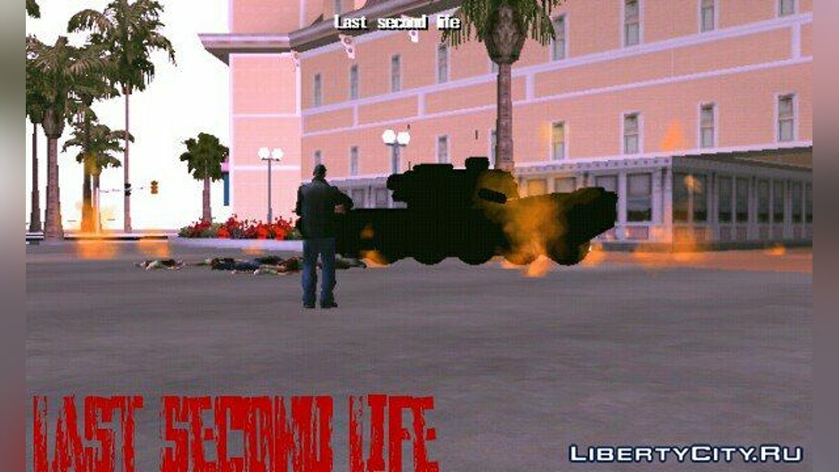 GTA Last Second Life для GTA San Andreas (iOS, Android)