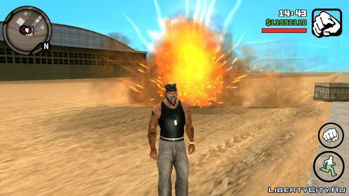 GTA V Effects For Android для GTA San Andreas (iOS, Android) - Картинка #2