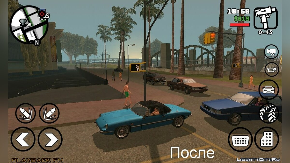 покращений timecyc.dat для GTA San Andreas (iOS, Android) - Картинка #2
