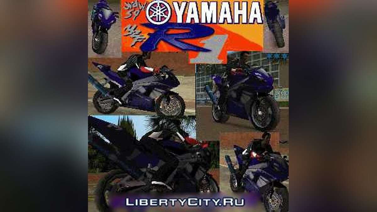 Yamaha YZF R1 для GTA Vice City - Картинка #1