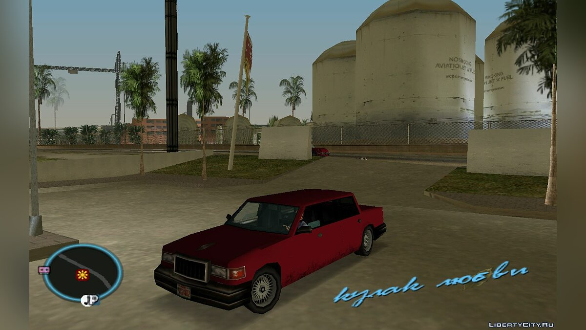 Збірник машин 88 Cars from GTA VCS для GTA Vice City