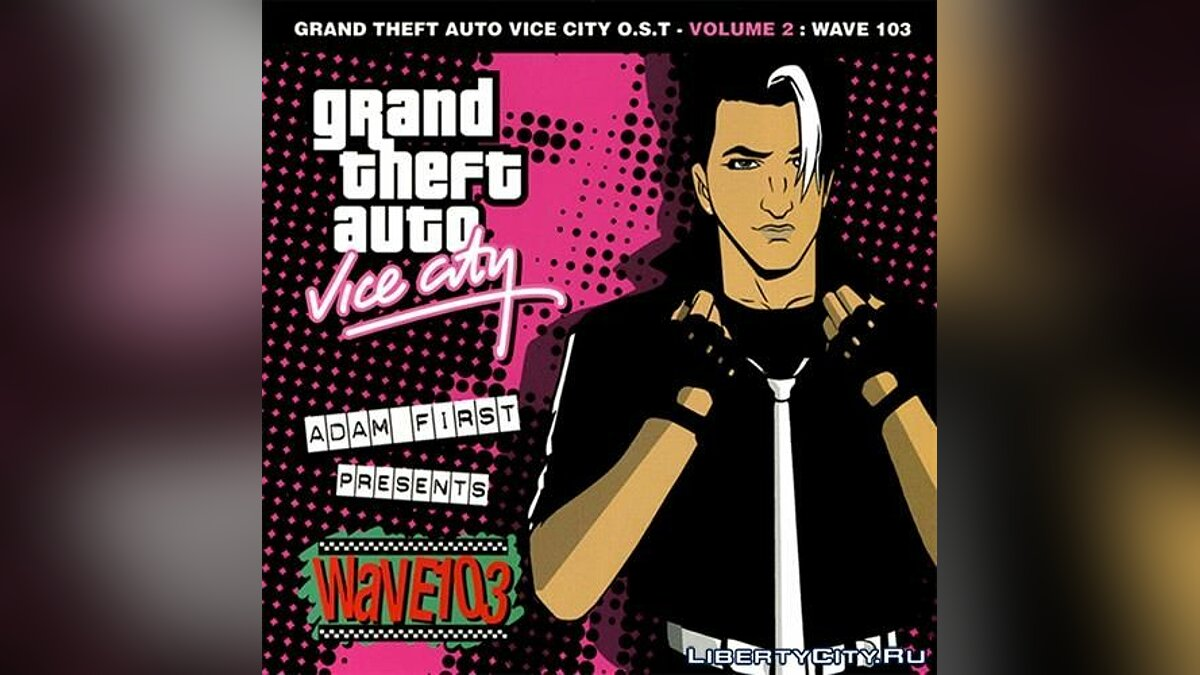 ��айл Wave 103 для GTA Vice City