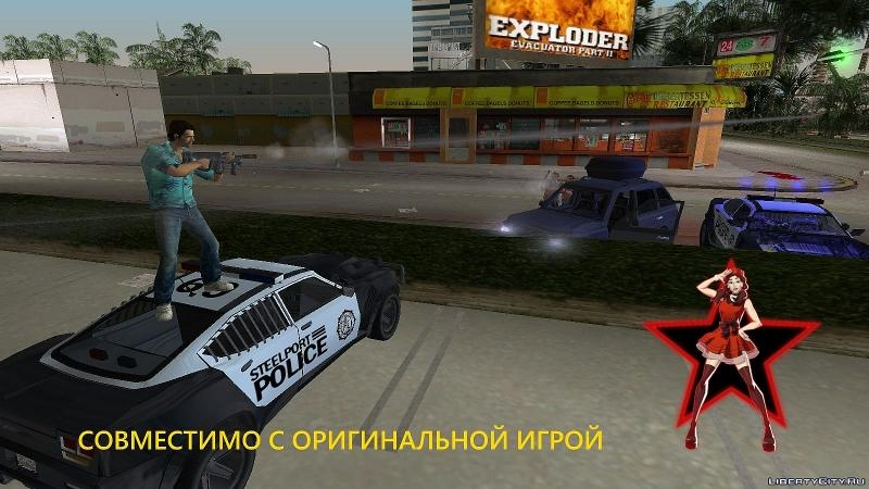 Saints Row The Third and IV Pack для GTA Vice City - скріншот #8