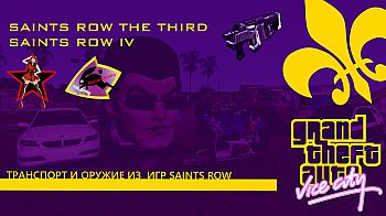 Saints Row The Third and IV Pack для GTA Vice City