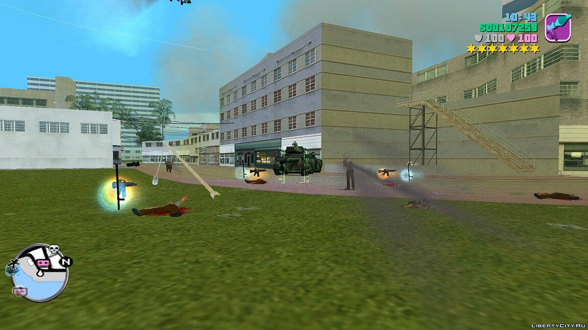 Скриптова мод Upgrade RPG for VC для GTA Vice City