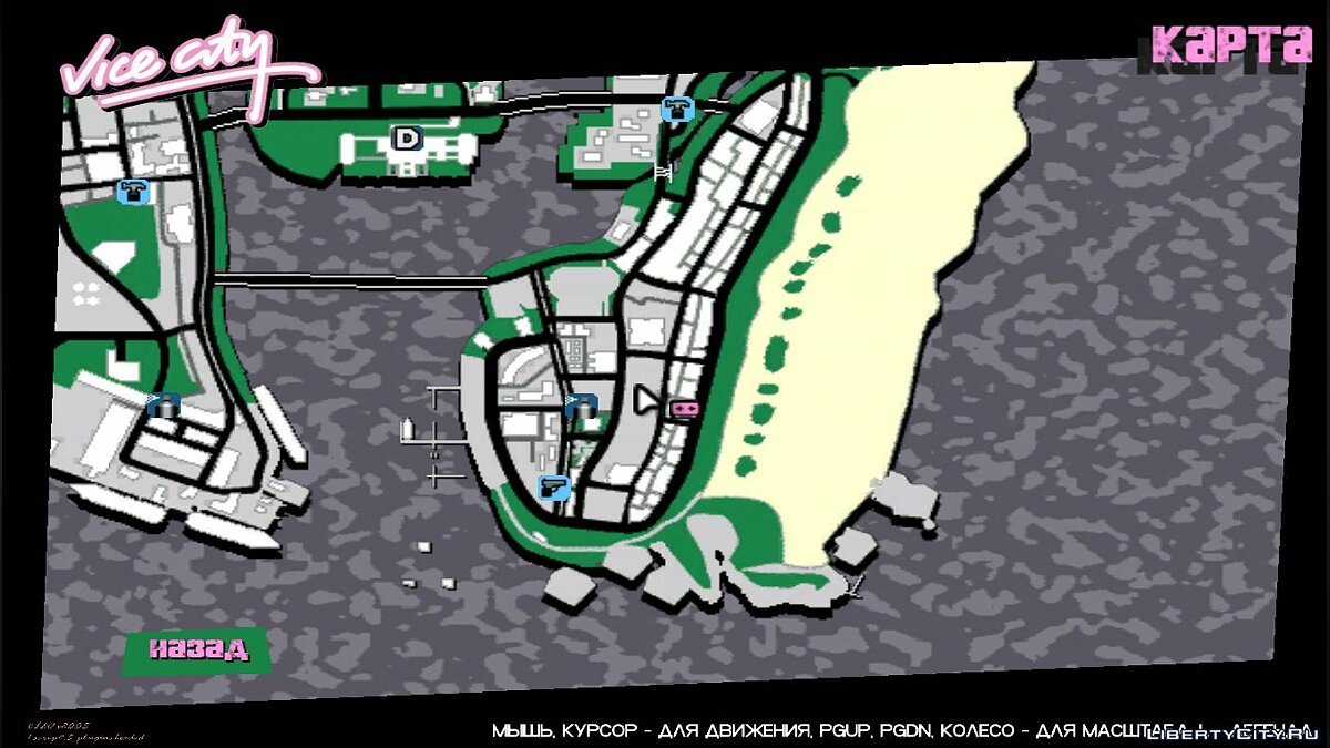 ��криптова мод Zombie Arena для GTA Vice City
