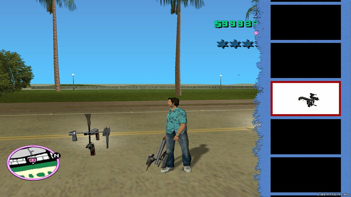 Збройовий мод [MVL] Bogdankuz weapon pack для GTA Vice City