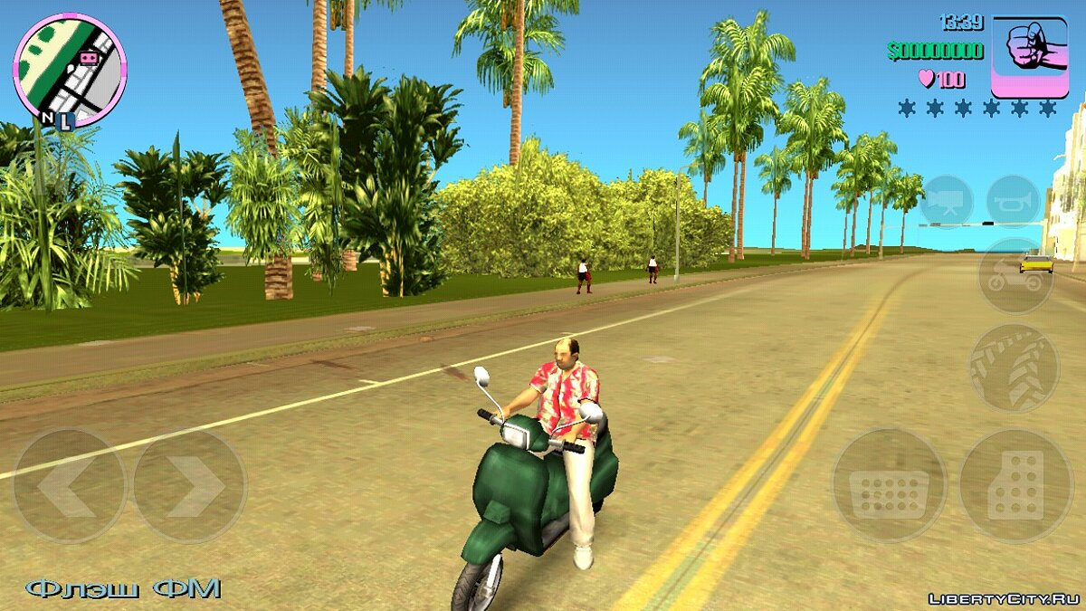 Skin Selector для GTA Vice City (Android) для GTA Vice City (iOS, Android) - Картинка #1