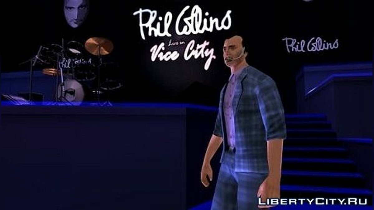GTA Vice City Stories Phil Collins Concert для GTA Vice City Stories - Картинка #1