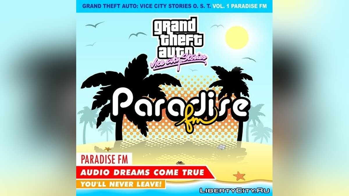 Файл Paradise FM для GTA Vice City Stories