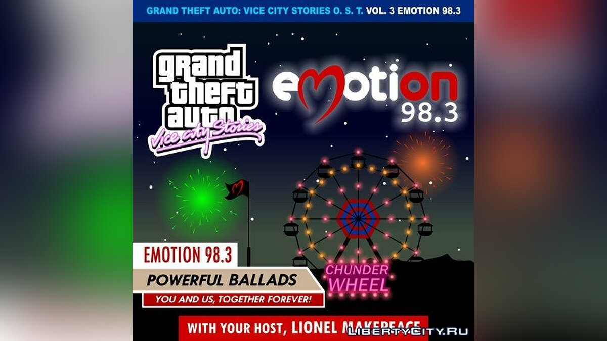 Emotion 98.3 для GTA Vice City Stories - Картинка #1